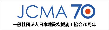 JCMA70